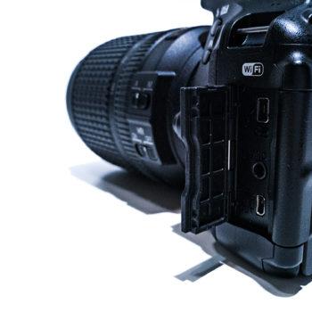 Nikon D5500 Detail 4